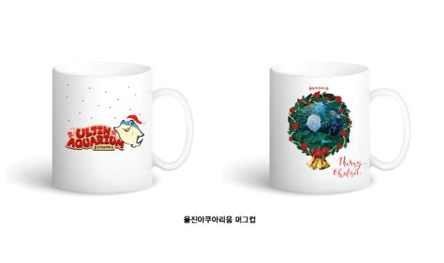 울진아쿠아리움 크리스마스 머그컵.jpg